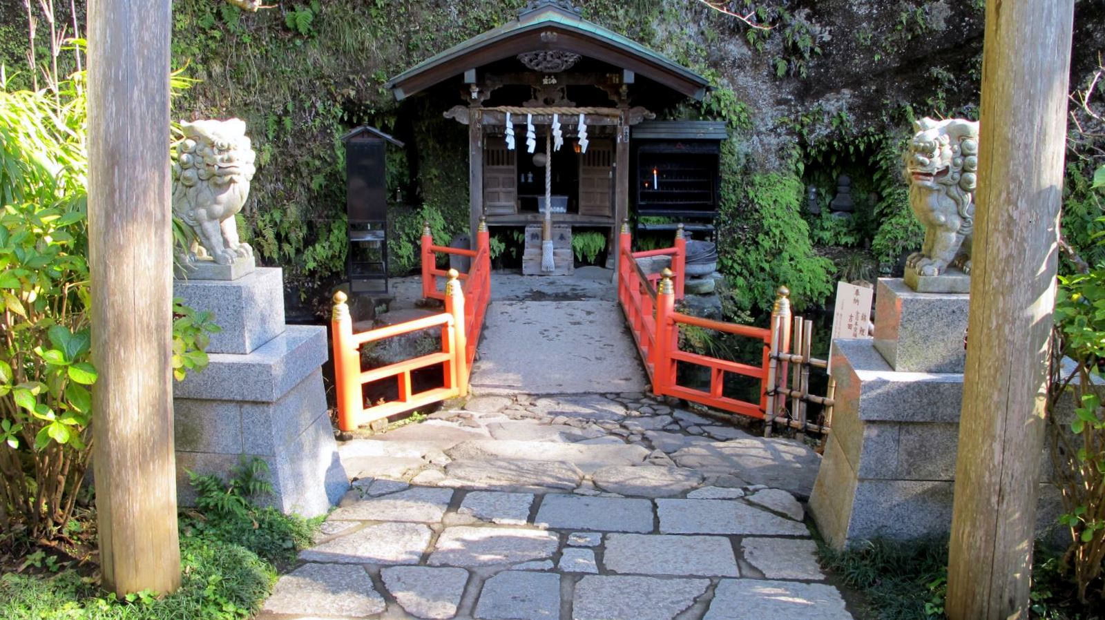 Santuario Zeniarai Benten: Jap�n