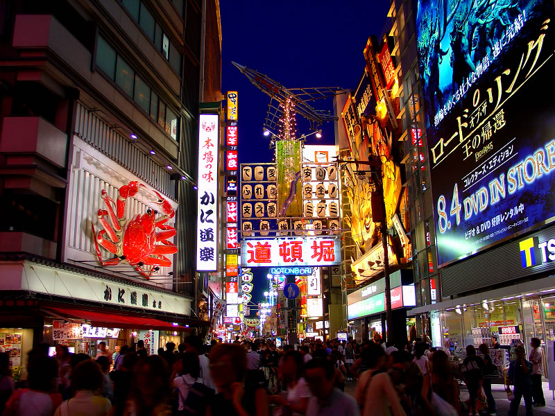 10 lugares que debes visitar en un primer viaje a Japón