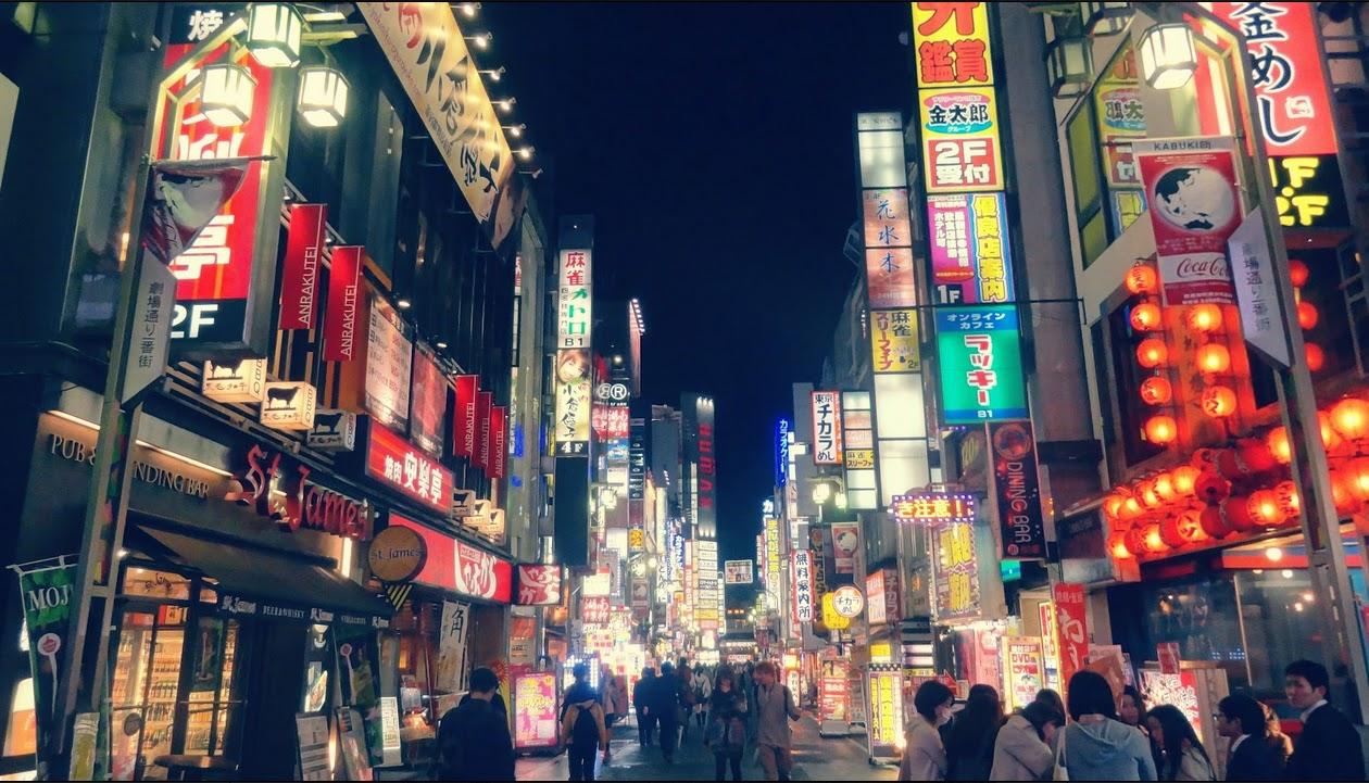 Qu� ver y hacer en Tokyo