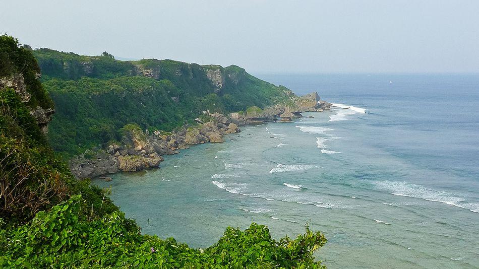 La prefectura de Okinawa tendr� un nuevo parque natural Playas del mundo
