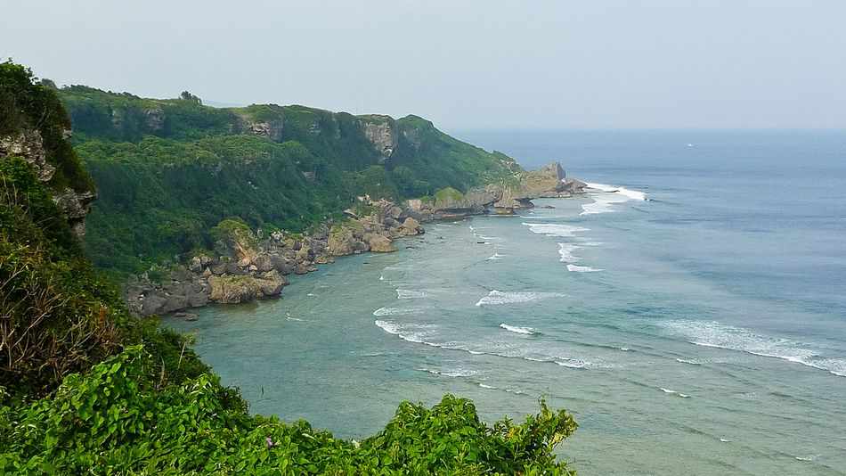 La prefectura de Okinawa tendr� un nuevo parque natural